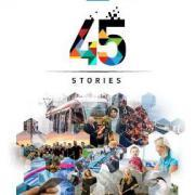 """Image of the cover of """"45 stories"""""""